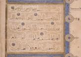 باشگاه خبرنگاران - ثبت ملی یکی از شاخصترین نسخههای خطی در دوره تیموری