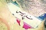 باشگاه خبرنگاران -درخشش نام خلیج فارس در میان اسناد کشورهای عربی + فیلم