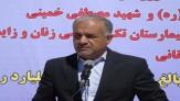 باشگاه خبرنگاران -احداث مرکز تشخیص و غربالگری سرطان در ایلام