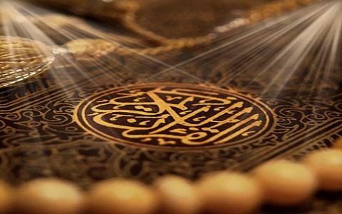 باشگاه خبرنگاران -تجلیل از 40 بانوی حافظ کلام وحی