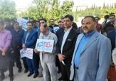 باشگاه خبرنگاران - تجمع دانشجویان کازرونی در اعتراض به سخنان ترامپ