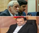 باشگاه خبرنگاران - انتصاب شهرداران جدید اراک و ساوه