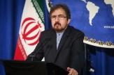 باشگاه خبرنگاران -هیئتی از وزارت امور خارجه کانادا به تهران سفر کرد