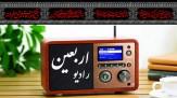 باشگاه خبرنگاران -راه اندازی 3 دستگاه فرستند200وات FMراديو اربعين در خوزستان