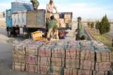 باشگاه خبرنگاران - کشف بیش از 300 میلیون ریال کالای قاچاق در خراسان شمالی