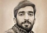 باشگاه خبرنگاران -شهید حججی ایران را در دنیا عزیزتر کرد