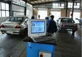 باشگاه خبرنگاران -اجرای طرح معاینه فنی خودروهای دوگانه سوز
