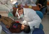 باشگاه خبرنگاران -ارائه خدمات رایگان دندانپزشکی در سپیدان