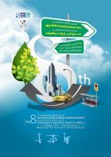 باشگاه خبرنگاران -آغاز به کار نمایشگاه توانمندیهای سازمان همیاری با حضور ۲۲ غرفه در مشهد