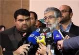 باشگاه خبرنگاران -ترامپ میخواهد سلطه آمریکا را با برجام به ایران برگرداند/مسئولان با قدرت در برابر آمریکا بایستند