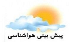 باشگاه خبرنگاران -وضعیت جوی 25 مهر ماه 96 سمنان