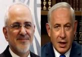 باشگاه خبرنگاران - حمله لفظی نتانیاهو به ظریف: حساب توییترت را حذف کن!
