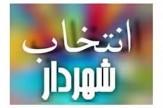 باشگاه خبرنگاران -شاهپور هادیزاده شهردار آبدانان شد