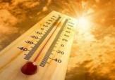 باشگاه خبرنگاران -کمینه و بیشینه دمای هوای هرمزگان 25 مهر96