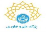 باشگاه خبرنگاران -برپایی سومین جشنواره شتاب ملی درخراسانشمالی