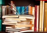 باشگاه خبرنگاران -یازدهمین نمایشگاه کتاب با حضور ۵۰۰ ناشر