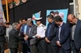 باشگاه خبرنگاران -تقدیر از 30 منتخب انجمن اولیا و مربیان و خیران گیلانی