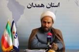 باشگاه خبرنگاران -ثبت 44 وقف جدید در همدان