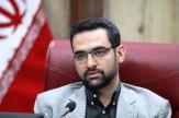 باشگاه خبرنگاران -هشدار وزیر ارتباطات درمورد حمله به وب سایتهای ایرانی