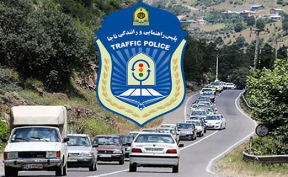 باشگاه خبرنگاران -اعمال محدودیتهای ترافیکی از فردا ۲۶ مهر در جادههای مازندران