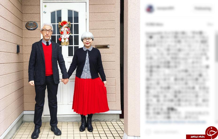 این زوج 37 سال است که لباس های ست می پوشند
