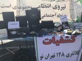 باشگاه خبرنگاران - دستگیری فروشندگان مواد مخدر/ کشف 120 میلیارد ریال کالای سرقتی در جریان طرح رعد 3 + تصاویر