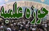 باشگاه خبرنگاران -تجمع اعتراض آمیز طلاب همدان در محکومیت اظهارات ترامپ