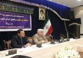 باشگاه خبرنگاران -تهدید سپاه ، تهدید کل کشور است