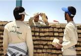 باشگاه خبرنگاران -اجرای طرح محرومیت زدایی در یک هزار روستای کشور