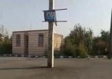 باشگاه خبرنگاران -تیرهای برقی که در وسط جاده خودنمایی میکنند!! + فیلم