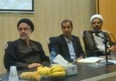 باشگاه خبرنگاران -خوسف به عنوان نخستین شهر در استفاده از پارچه سنتی ثبت جهانی میشود