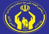 باشگاه خبرنگاران -ارائه ۴۸۸ خدمت حقوقی به مددجویان خراسان جنوبی