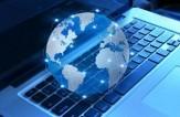 باشگاه خبرنگاران -پایان فروش حجمی اینترنت در روزهای آینده