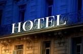 باشگاه خبرنگاران -هتلهای انگلیسی هم وارد بازار ایران شدند
