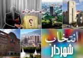 باشگاه خبرنگاران -معرفی نشدن شش شهردار خراسان جنوبی