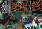 باشگاه خبرنگاران -راه اندازی کارگاه تولید پرچمهای مذهبی غرب کشور