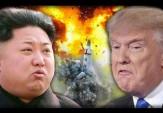 باشگاه خبرنگاران -تمایل ترامپ به خروج از برجام هرگونه امید برای مذاکره با کره شمالی را تضعیف میکند