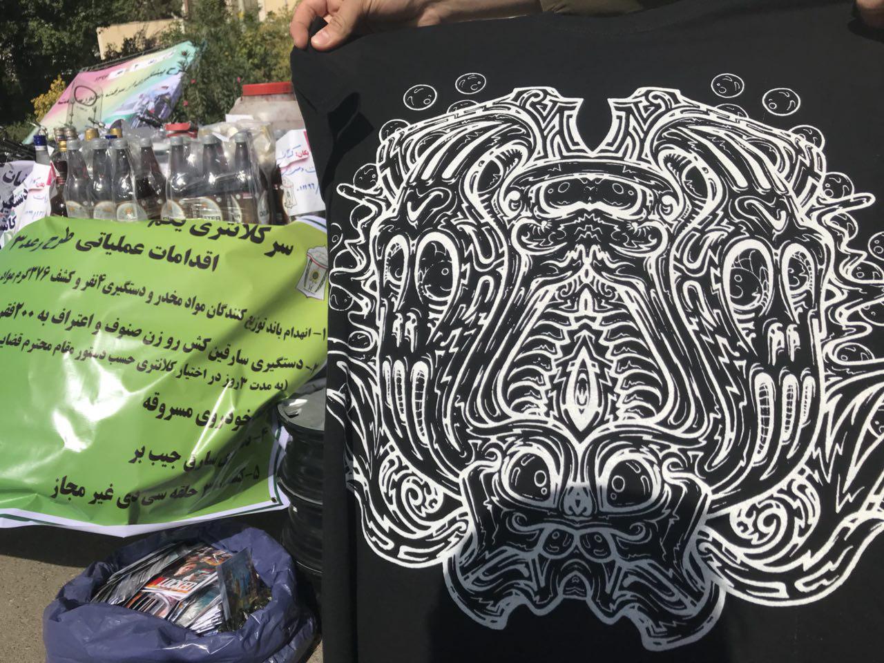 عرضه لباسهای شیطان پرستی در شمال تهران/مجرم در تله پلیس گرفتار شد + تصاویر