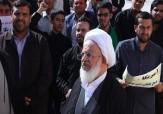 باشگاه خبرنگاران -تجمع طلاب و ائمه جمعه استان یزد در محکومیت سخنان ترامپ