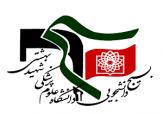 باشگاه خبرنگاران -سوابق هاشمی برای تصدی وزارت علوم کافی نیست