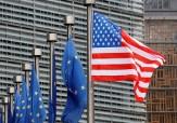 باشگاه خبرنگاران -چرا موضع ترامپ در برابر برجام به نفع اتحادیه اروپاست؟