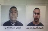 باشگاه خبرنگاران -اعترافات هولناك 3 جاسوس اسرائیلی بازداشت شده در لبنان