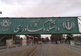 باشگاه خبرنگاران -دانشگاه شیراز یکدرصد دانشگاههای برتر