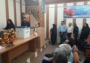 باشگاه خبرنگاران -برگزاری انتخابات الکترونیکی هیات مدیره لوازم خانگی در فسا
