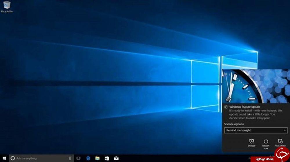 آپدیت پاییز ویندوز 10 در دسترس کاربران قرار گرفت