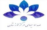 باشگاه خبرنگاران -خوزستان در قاب تصویر
