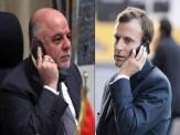 باشگاه خبرنگاران -گفتگوی تلفنی حیدر العبادی و امانوئل مکرون درباره تحولات اخیر عراق