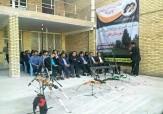 باشگاه خبرنگاران -سایت خیری تیراندازی با کمان در بافق افتتاح شد