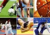 باشگاه خبرنگاران -اعلام برنامه های هفته تربیت بدنی و ورزش در کردستان