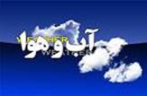 باشگاه خبرنگاران -آسمان  بجنورد صاف و آرام